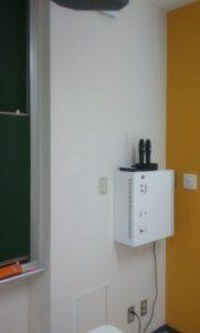 AVBOX1