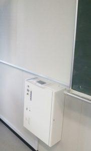 AVBOX2