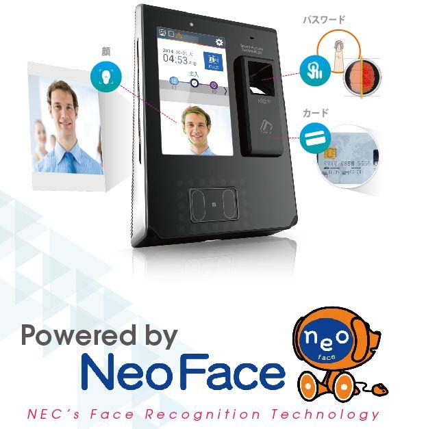 AC-7000_neo_top